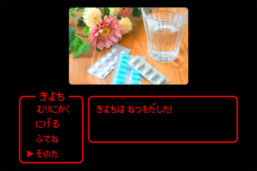 風邪 引く 薬