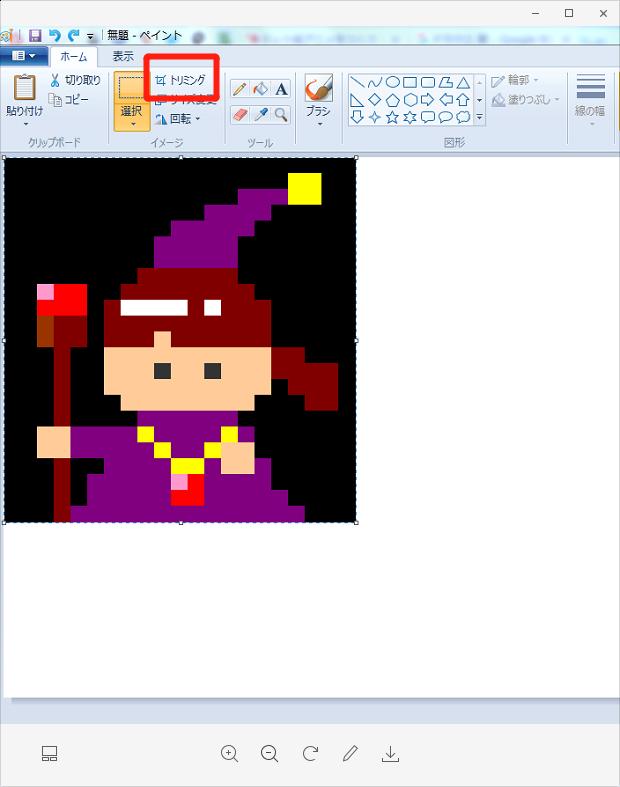 ドット絵 作り方 エクセル 21